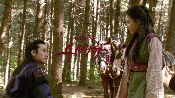 Myeong Nong Ep 26-005