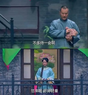 King Rouge Ep 17-20